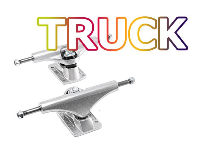 トラックの最適な選び方とおすすめブランド解説!