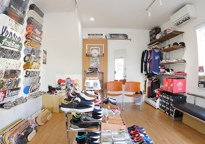 ACT sb store