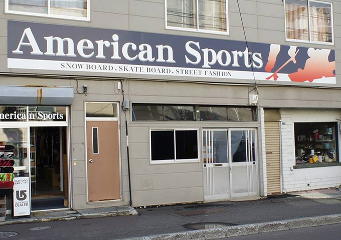 アメリカンスポーツ