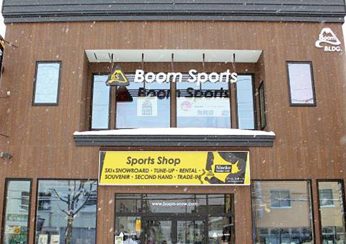 BOOM SPORTS(ブームスポーツ)