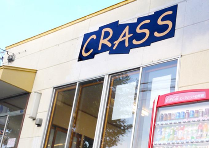 CRASS ACTION SPORTS HOUSE(クラスアクションスポーツハウス)