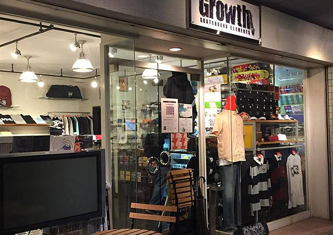 Growth SKATEBOARD ELEMENTS(グロース)