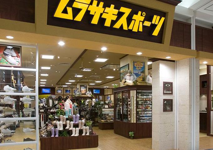 ムラサキスポーツ イオンモール名取店