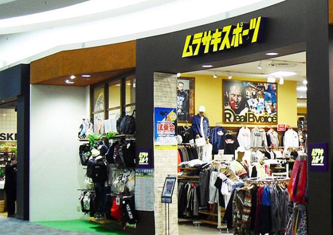 ムラサキスポーツ イオンモール太田店