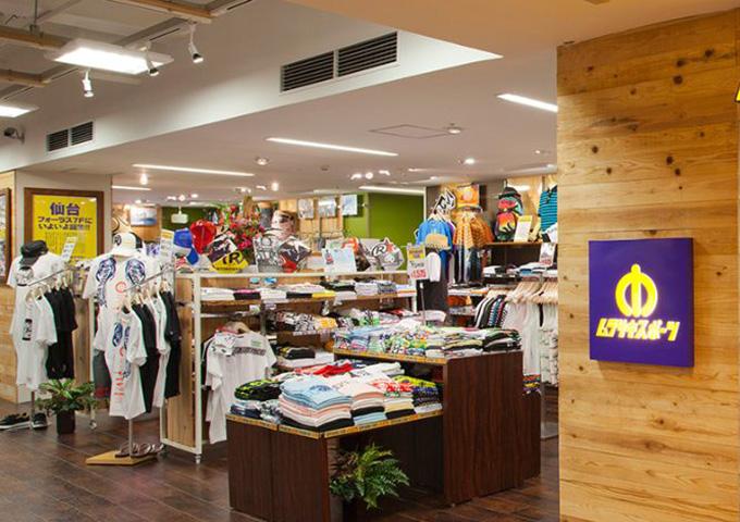 ムラサキスポーツ 仙台フォーラス店