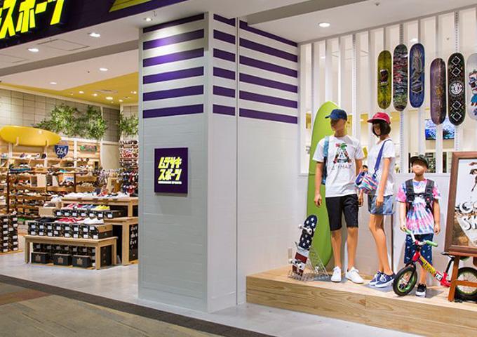 ムラサキスポーツ イオンモール高崎店