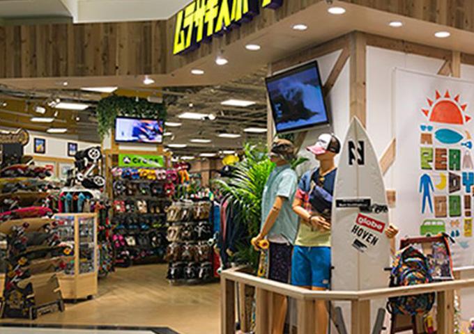 ムラサキスポーツ イオンモール大和郡山店