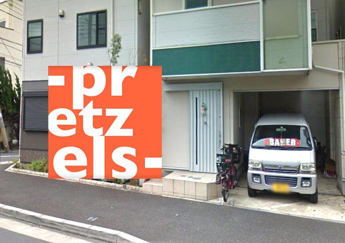 pretzels- skateboard and culture(プレッツェル スケートボードアンドカルチャー)