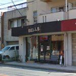 BELLS(ベルズ)NAGOYA