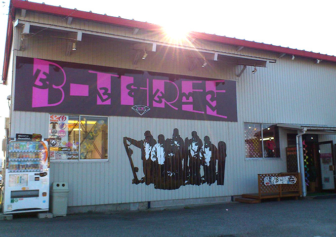 B-THREE(ビースリー)