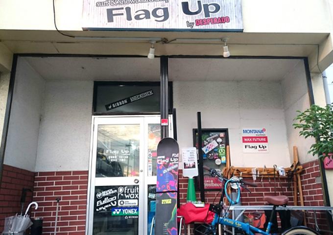 Flag Up(フラッグアップ)
