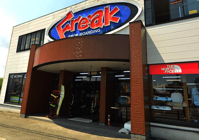 FREAK(フリーク) 岐阜店