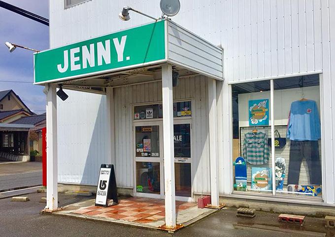 JENNY(ジェニー) 富山店
