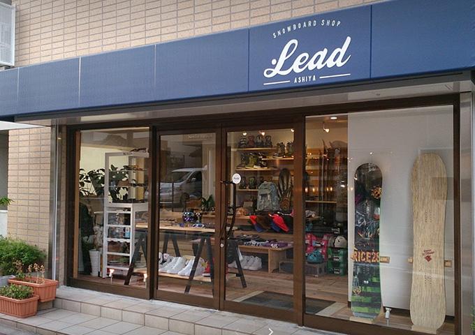 Lead ASHIYA(リードアシヤ)