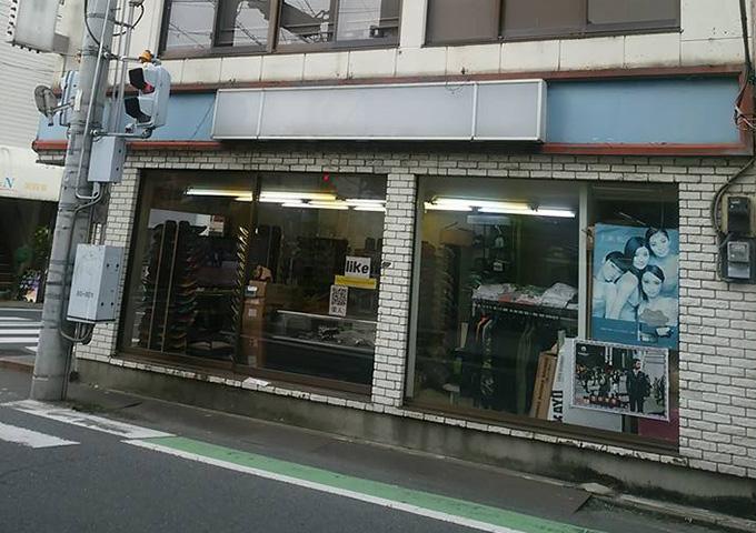 Like(ライク) shop