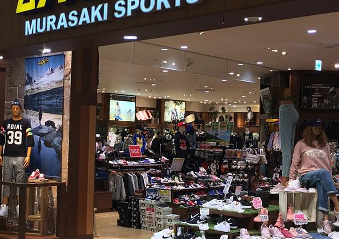 ムラサキスポーツ mozoワンダーシティ店