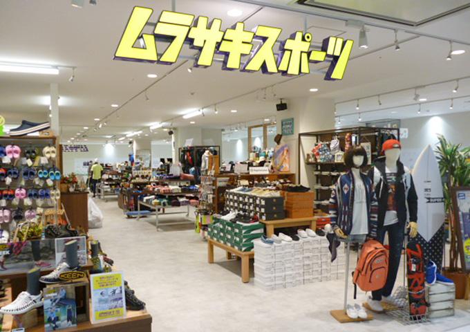 ムラサキスポーツ 岸和田カンカンベイサイドモール店