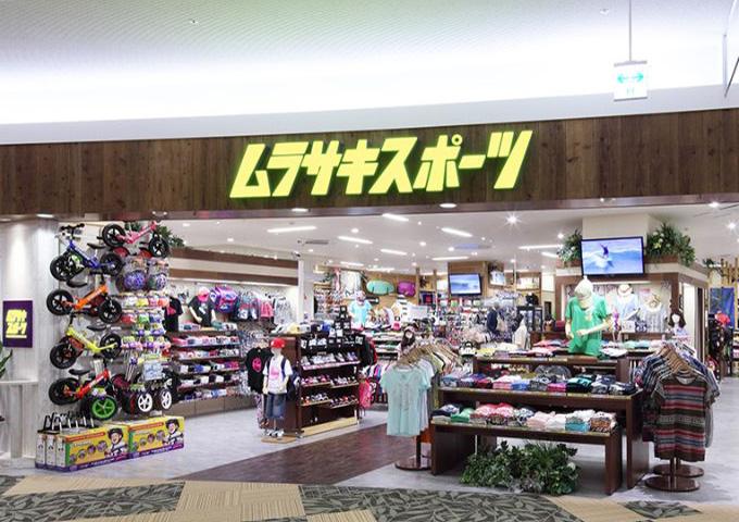 ムラサキスポーツ イオンモール久御山店