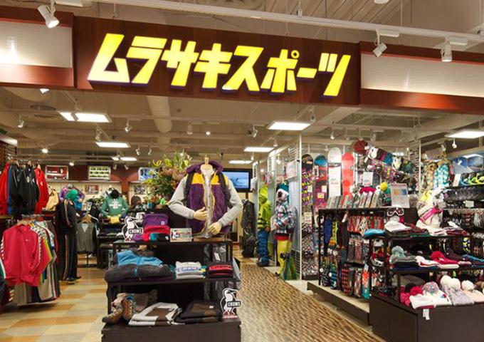 ムラサキスポーツ 京都ヨドバシ店