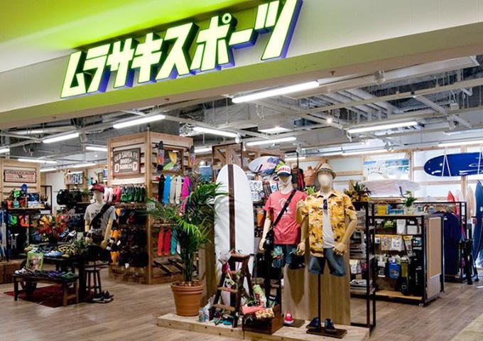 ムラサキスポーツ 梅田NU茶屋町店