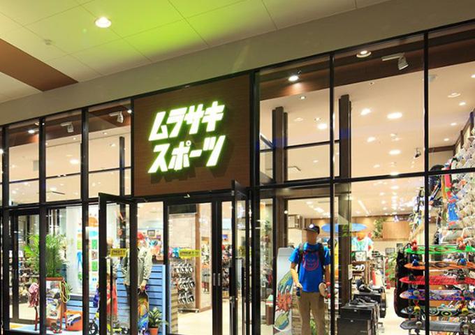 ムラサキスポーツ イオンモール和歌山店