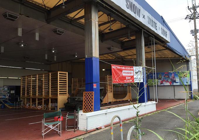 NRSF(奈良県ローラースポーツ連盟)本部スケートショップ