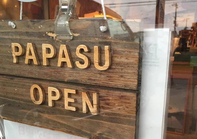 PAPASU(パパス)