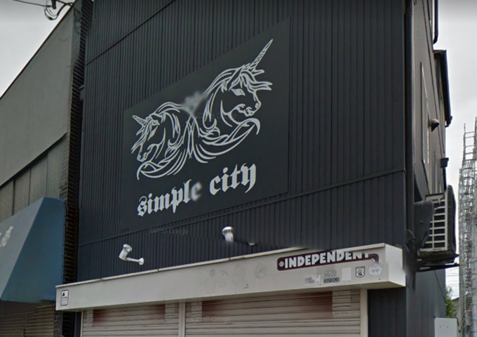 SimpleCity(シンプルシティ)