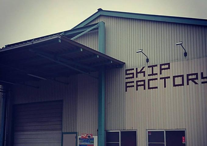 SKiP FACTORY(スキップファクトリー)