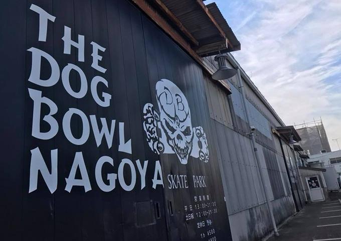 THE DOG BOWL NAGOYA(ザ・ドッグボウルナゴヤ)