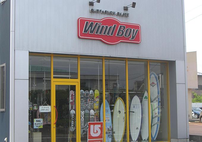 WindBoy(ウインドボーイ)
