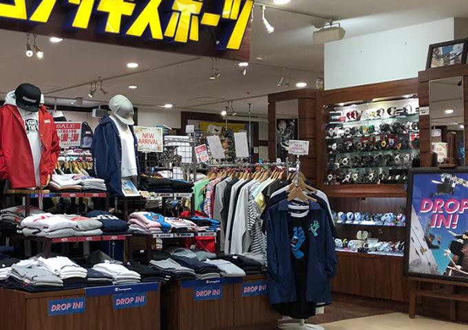 ムラサキスポーツ 熊本パルコ店