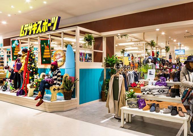 ムラサキスポーツ ゆめタウン久留米店